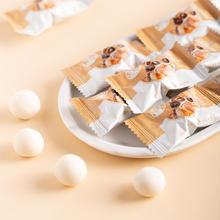 【易融 仅发江浙沪】金冠珍珠奶茶风味巧克力 500g约90颗