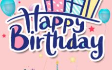 生日宴请帖怎么写 写法和范文全都有