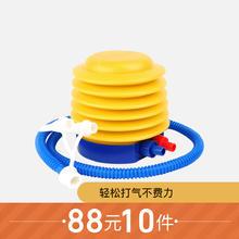 【88元选10件】脚踩气球打气筒4个/件