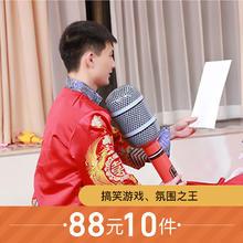 【88元选10件】超大号话筒堵门游戏道具70cm 2个/件