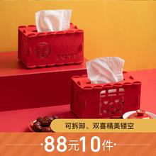 【88元选10件】婚宴布置无纺布纸巾盒3个/件