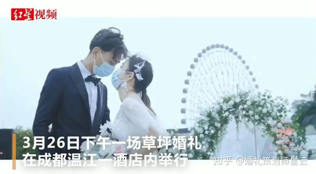 3月26日新人举办户外婚礼新闻图片