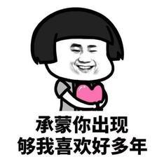 520情人节走心文案,朋友圈高甜预警!