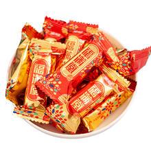 金冠福满堂咸味酥糖 500g约36颗