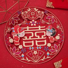 结婚金边卡纸喜字窗花装饰门贴喜字