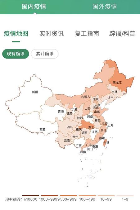 国内疫情地图