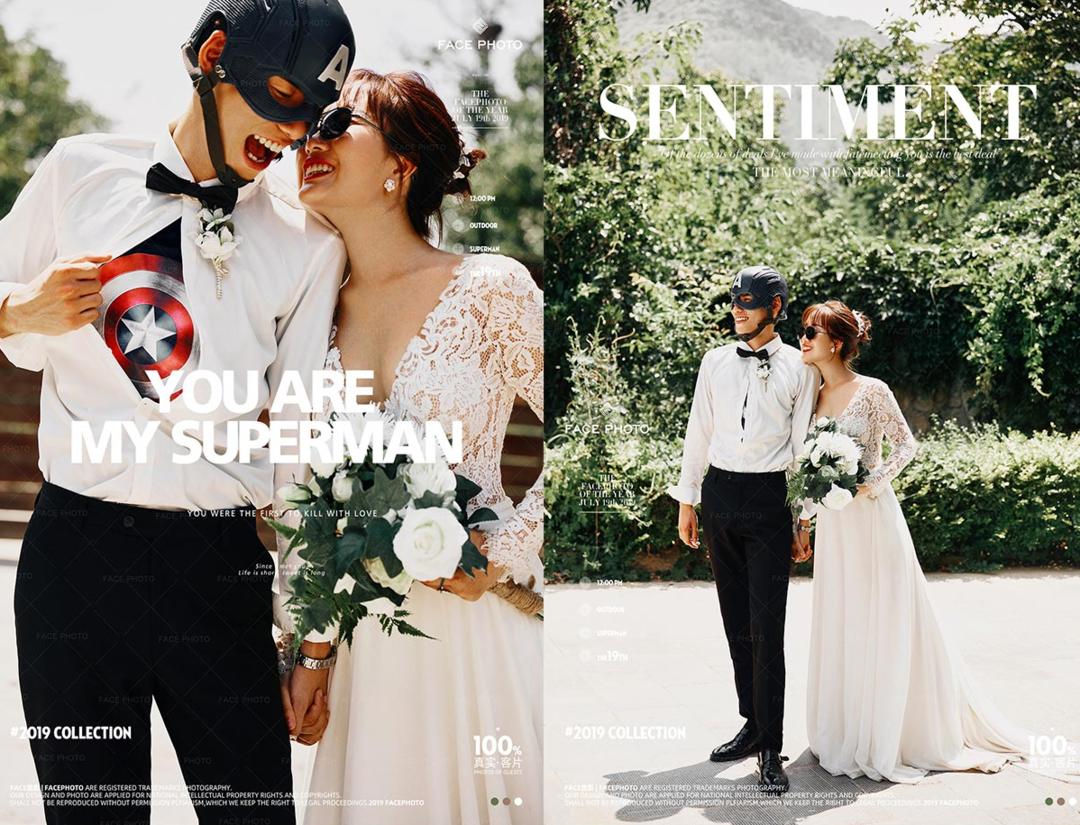 韩式小清新风婚纱照