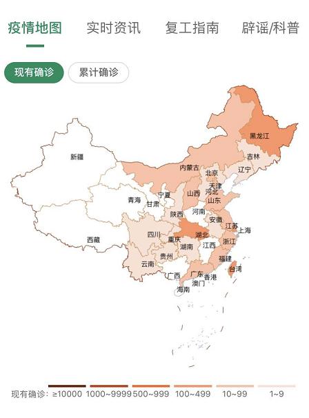 4月17日国内疫情地图