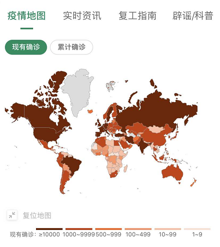 4月17日国外疫情地图