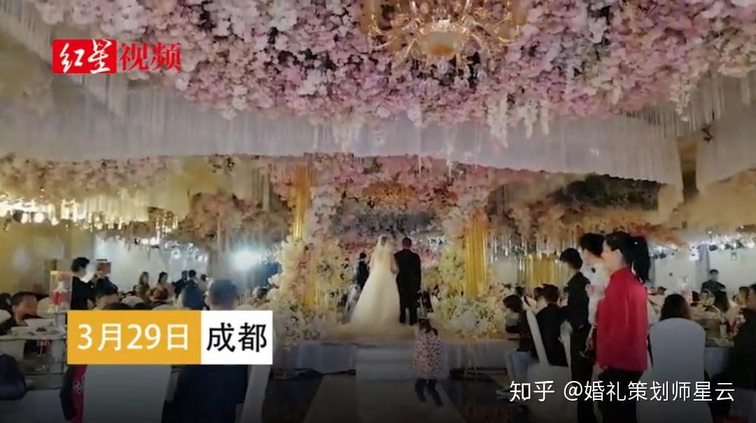 疫情下的小规模室内婚礼
