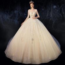 法式宫廷奢华闪星空显瘦中袖婚纱
