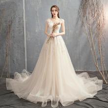 法式赫本风星空显瘦圆领婚纱