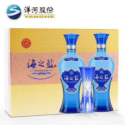 52度海之蓝礼盒装480ml*2