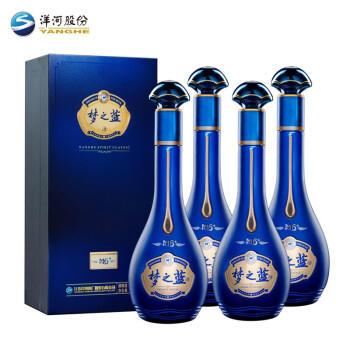 【到手價580元】40.8度夢之藍M6+