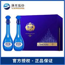 【礼盒】洋河52度梦之蓝M6礼盒500ml*2