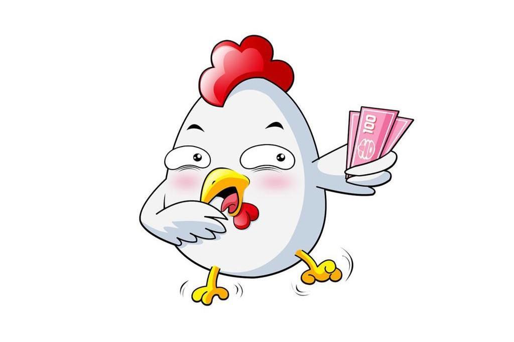1981年属鸡是什么命