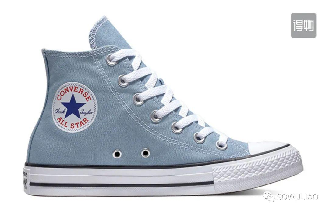 Converse Taylor All Start 雾霾蓝