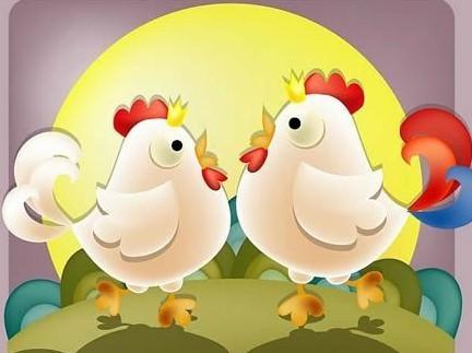 两个属鸡的人结婚婚姻怎样