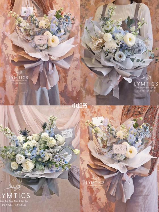 送女朋友蓝色系花束