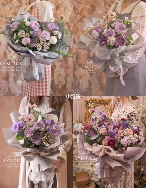 送女朋友紫色系花束