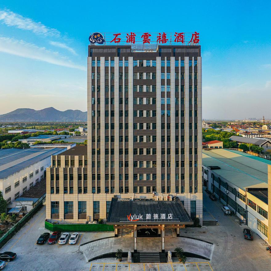 石浦云禧酒店