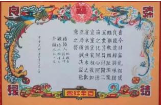 民国最美结婚誓词 抖音上很火的婚礼誓词