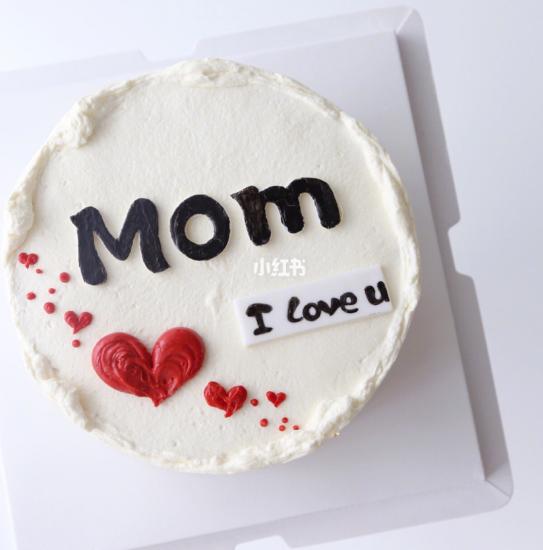 简约母亲节蛋糕