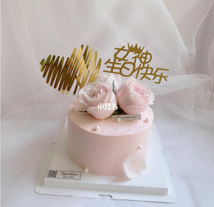女神鲜花蛋糕