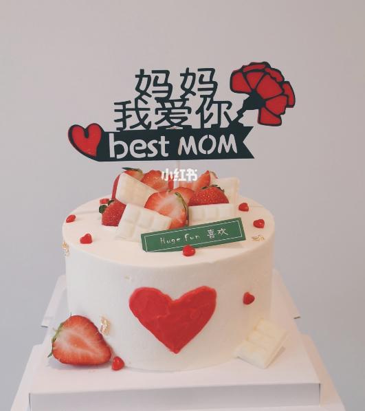 母亲节草莓鲜奶蛋糕