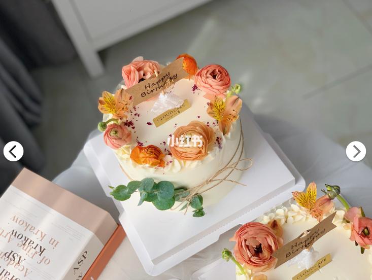 森系鲜花蛋糕