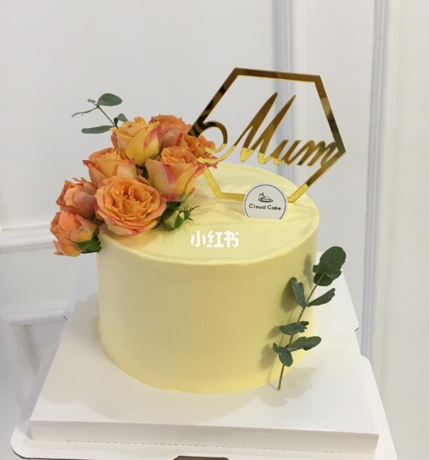 母亲节橙色系鲜花蛋糕