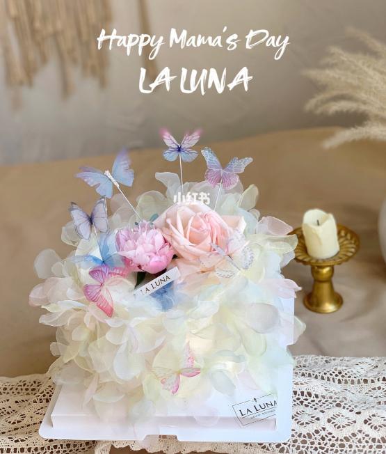 梦幻蝴蝶母亲节蛋糕
