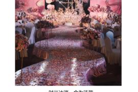 百合厅—甜美樱花粉