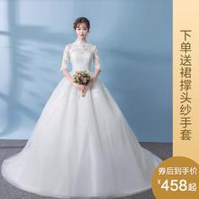 中式立领复古蕾丝中袖婚纱•送三件套
