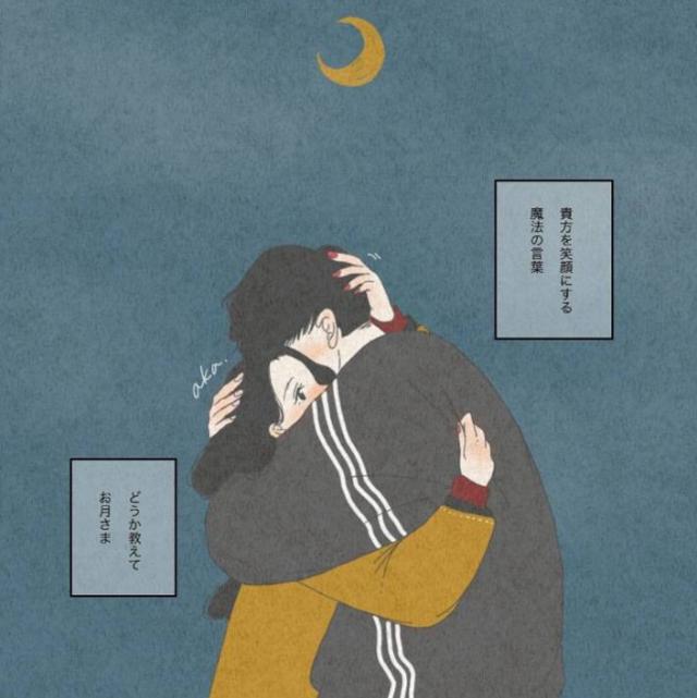 异地和男朋友说晚安的情话