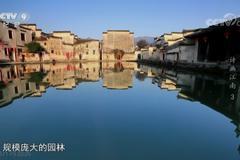 宏村住宿攻略 去宏村住在哪里比较好