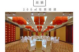 悦榕庄宴会厅