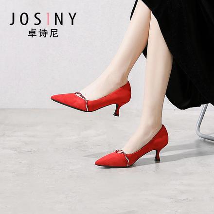 卓诗尼2020新款细跟水钻高跟鞋婚鞋