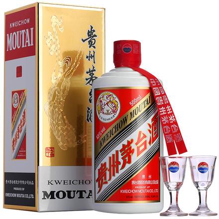 贵州茅台飞天53度500ml 酱香型白酒