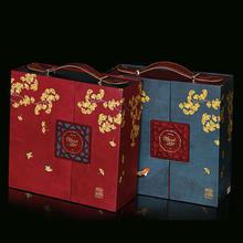 中式宫廷风银杏礼盒空盒