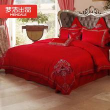 梦洁家纺吉祥喜庆床品大红中式刺绣六件套 送枕芯一对