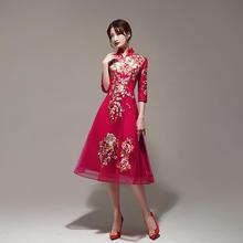 中式立领精美刺绣气质显瘦敬酒服