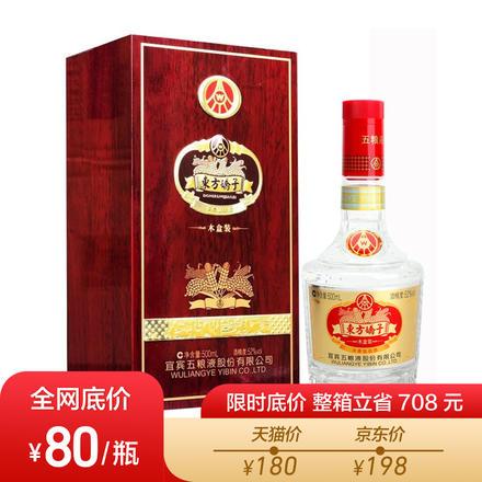 【礼盒装】五粮液 东方娇子52度500ml*6 浓香型白酒