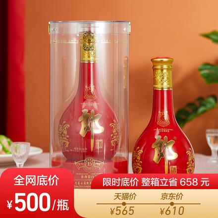 郎酒红花郎十五53度500ml酱香型白酒
