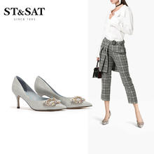 ST&SAT/星期六尖头细跟假面装饰通勤女单鞋