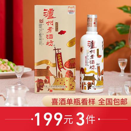 【支持单瓶看样】泸州老酒坊金色岁月52度500ml