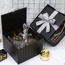 烫金竖条纹精装礼品盒
