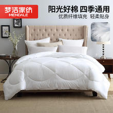 梦洁家纺纯棉透气蓬松被子 四季通用加厚保暖