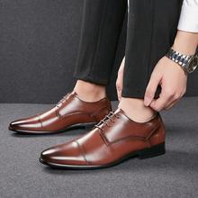 商务日系男士正装系带绅士皮鞋