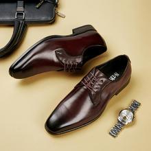 英伦风头层牛皮男士正装商务休闲皮鞋